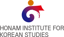 HONAM INSTITUTE FOR KOREAN STUDIES